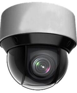 Camera quan sát IP HDPARAGON HDS-PT5220IR-A