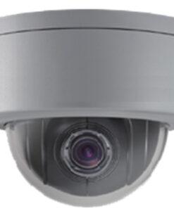Camera quan sát IP HDPARAGON HDS-PT5304H-DN