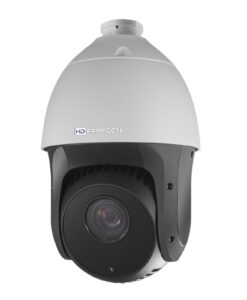 Camera quan sát IP HDPARAGON HDS-PT7220IR-A