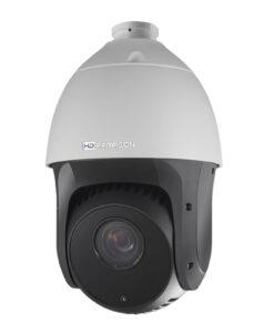 Camera quan sát IP HDPARAGON HDS-PT7220IR-A/D