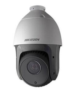 Camera quan sát IP HIKVISON DS-2DE5220IW-AE 2.0MP