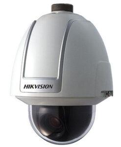 Camera quan sát IP HIKVISON DS-2DF5284-AEL 2.0MP