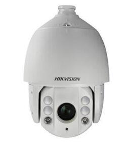 Camera quan sát IP HIKVISON DS-2DF7284-AEL 2.0MP