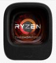 CPU AMD Ryzen Threadripper 1950X (3.4 GHz